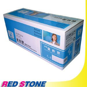 RED STONE for HP Q7581A環保碳粉匣(藍色)