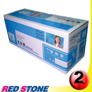 RED STONE for FUJI XEROX Phaser 3100MFP/X/S【CWAA0758】環保碳粉匣(黑色)/2支超值組