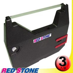 RED STONE for BROTHER AX10打字機碳帶組(黑色/1組3入)