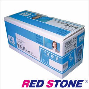 RED STONE for HP CF279A(79A) 環保碳粉匣(黑色)