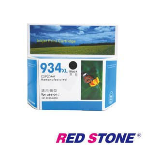 RED STONE for HP NO.934XL C2P23AA 高容量環保墨水匣 黑色