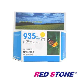 RED STONE for HP NO.935XL^(C2P26AA^)高容量環保墨水匣^