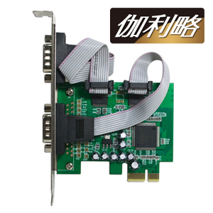 伽利略 PCI-E RS232(Serial) 2 Port 擴充卡(PETR02A)