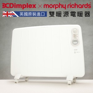 Dimplex x Morphy Richards英國 雙暖源電暖爐(CVP21TJ)