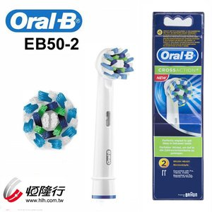 德國百靈Oral-B-CrossAction Power多動向交叉刷頭(2入)EB50-2