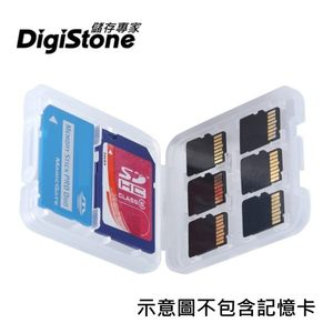 DigiStone 8片裝記憶卡收納盒(6TF+1SD+1MS)X1PCS★適用Micro SD/TF/SDHC/MS PRO DUO★