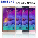 Samsung Galaxy Note 4 旗艦智慧機皇(32G版)