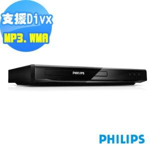 (福利品特價)PHILIPS飛利浦Divx DVD PLAYER(DVP2800)