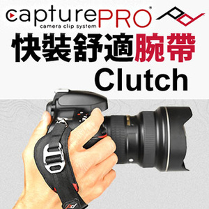Peak Design Capture 快裝舒適腕帶 Clutch