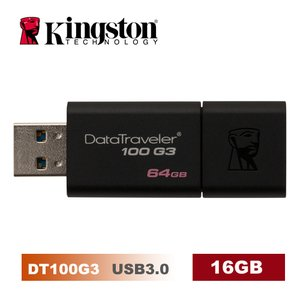 金士頓 Kingston DataTraveler 100 G3 16GB USB3.0