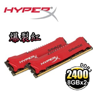 HyperX SAVAGE DDR3-2400 16GB(8GBx2)桌上型超頻記憶體 (HX324C11SRK2/16)