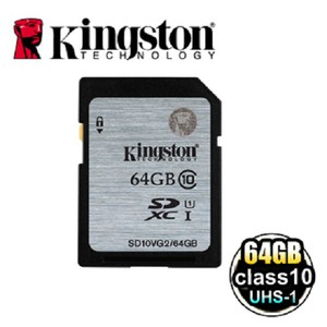 金士頓 Kingston SDXC C10 UHS-I 64GB 記憶卡 (SD10VG2/64GB)