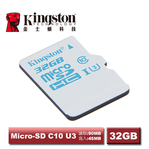金士頓 Kingston microSD Action Camera UHS-I U3 32GB 攝影卡 (SDCAC/32GB)