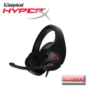 HyperX Cloud Stinger 電競耳機(HX-HSCS-BK/AS)