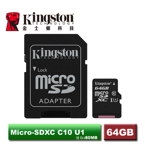 (加價購)金士頓 Canvas Select MicroSDXC/UHS-I C10 64GB 記憶卡 (SDCS/64GB)