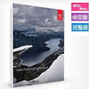 Adobe Lightroom 6 中文版 for win/mac 盒裝版