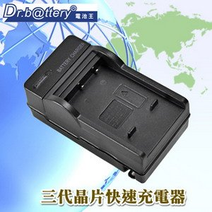 For Canon LP-E8/LPE8最新型IC晶片快速充電器For EOS 550D / Kiss X4 / EOS 600D / 650D / 700D