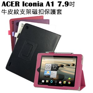 ACER Iconia A1 7.9吋 荔枝紋支架磁扣保護套