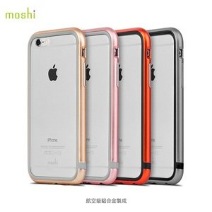 Moshi iGlaze Luxe for iPhone 6/6s 雙料金屬邊框