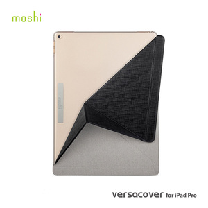 Moshi VersaCover for iPad Pro多角度前後保護套
