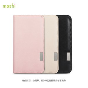 Moshi Overture for iPhone 8/7 (4.7'') 側開卡夾型保護套
