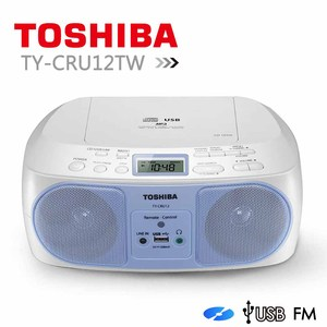 【TOSHIBA】 CD/MP3/FM收音機/USB 手提音響 (TY-CRU12TW)