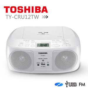 【TOSHIBA】 CD/MP3/FM收音機/USB 手提音響 (TY-CRU12TW)白