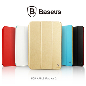 BASEUS 倍思 APPLE iPad Air 2 原色系列 休眠三折皮套