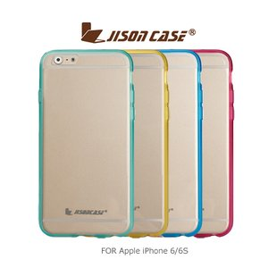 JISONCASE Apple iPhone 6  6S 4.7吋 簡約保護套