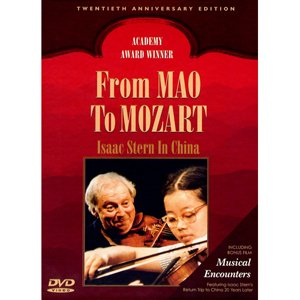 從毛澤東到莫札特 - 史坦在中國 DVD   From Mao to Mozart - Issac Stern in China DVD