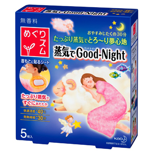 【花王】Good-Night肩頸專用無香蒸氣式熱敷貼(5枚)