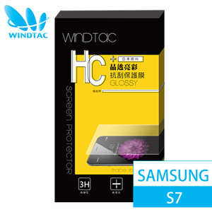【WINDTAC】Samsung Galaxy S7 專用手機螢幕保護貼