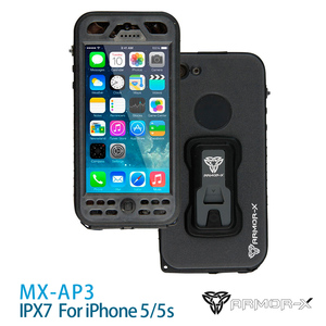 ARMOR-X MX-AP3 FOR iPhone 5/5S 旗艦級防水手機殼