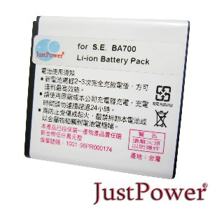 Just Power Sony Ericsson Xperia Ray 高容量手機鋰電池 (BA700)