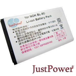 Just Power Nokia 6108 / 6230 / 6265 手機鋰電池(BL-5C)