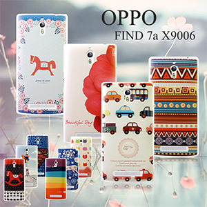 VXTRA OPPO FIND 7a / X9006 藝術彩繪手機殼