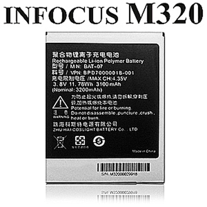 富可視Infocus(UP14005) M320/M320u/M320e/M330/WM Amazing A8(BAT-07)手機專用 防爆鋰電池