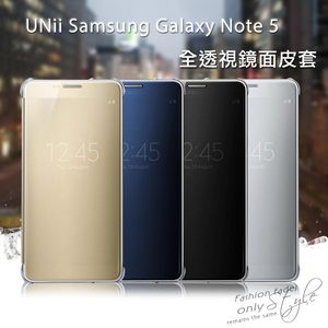 UNii 三星 Samsung Galaxy Note 5 N9208 全透視鏡面側掀皮套 Clear View