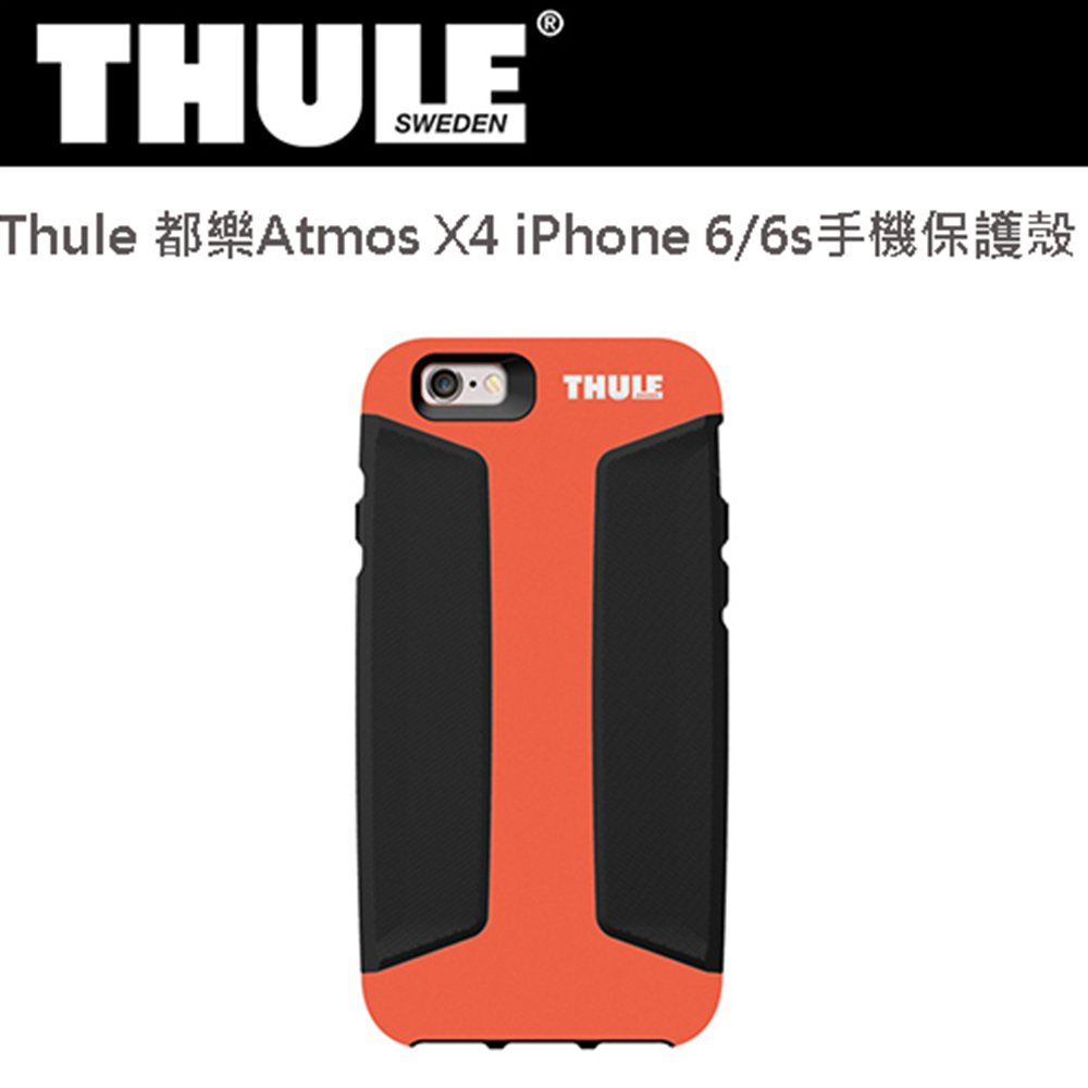 Thule Atmos X4 iPhone 6/6s 手机保护壳TAIE-4124