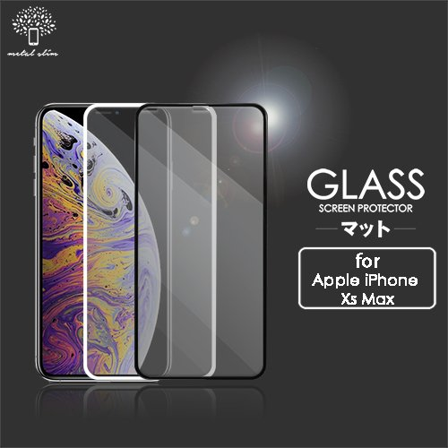 Metal-Slim Apple iPhone Xs Max 0.3mm 3D全膠滿版9H鋼化玻璃貼
