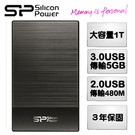 Silicon Power D05 1TB USB3.0 2.5-