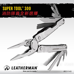 LEATHERMAN SUPER TOOL300工具鉗#831148