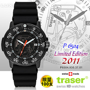 Traser P 6504 Limited Edition 2011 限量錶P6504.930.37.01