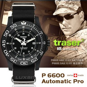 Traser P6600 AUTOMATIC PRO軍錶