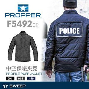 Propper PROFILE PUFF JACKET 中空保暖夾克 F5492