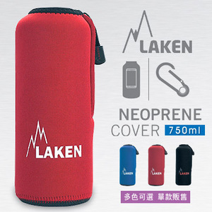 西班牙Laken Neoprene Cover 水瓶套【750ml】FN75
