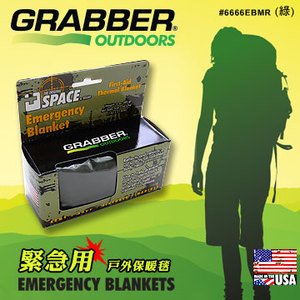 Grabber Space Emergency Blanket 緊急用毯 綠色 單個 #6