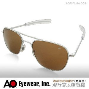 AO Eyewear Original Pilot Sunglasses飛行官太陽眼鏡 # OP57S.BA.COS
