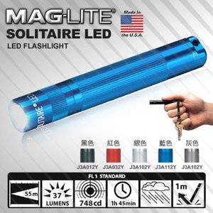 MAG-LITE SOLITAIRE LED 小手電筒