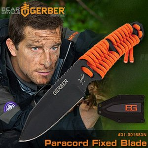 GERBER Bear Grylls Paracord Fixed Blade 傘繩直刀#31-001683